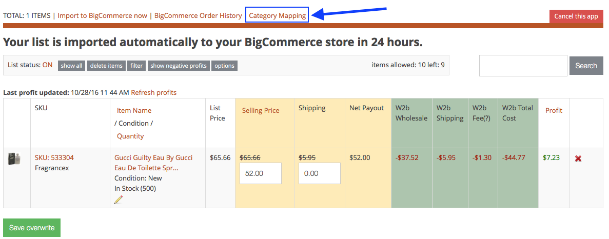 dropship category mapping for BigCommerce